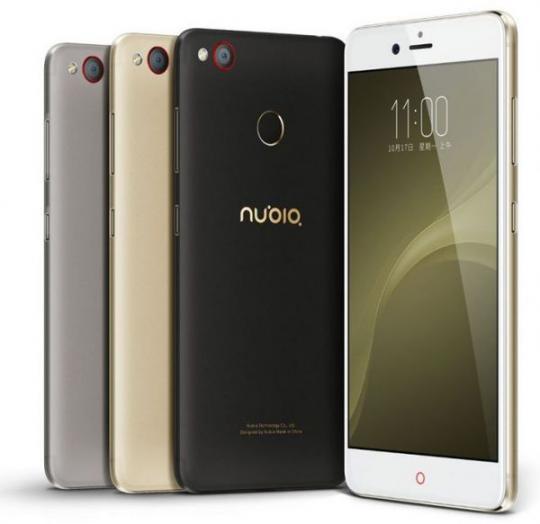Nubia Z11 Мини Sполучит корпус встиле iPhone 7
