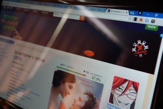 Запрет на интернет казино в россии игровые автоматы 100 линий бесплатно