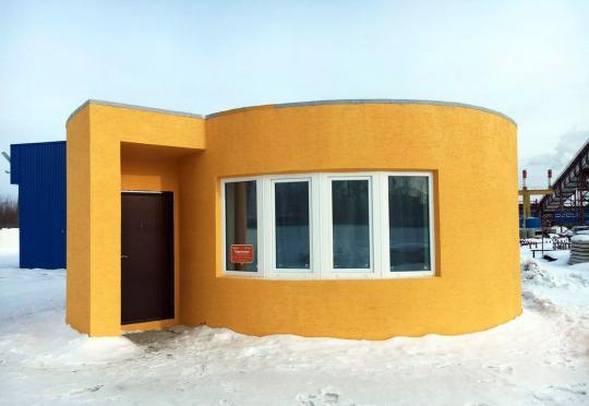 ВРФ на3D принтере напечатан 1-ый дом