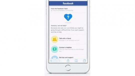 Facebook будет выявлять пользователей, склонных к суициду