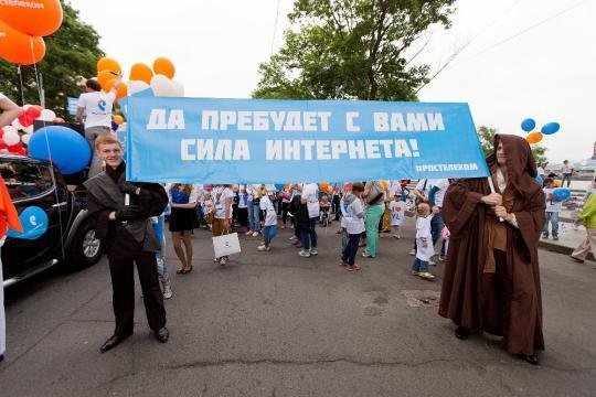 Граждане трёх русских регионов остались без интернета