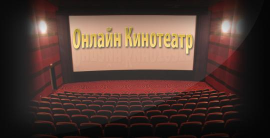 Путин подписал закон обонлайн-кинотеатрах