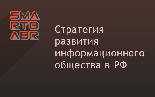 Путин запретил анонимность вweb-сети
