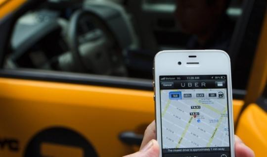 Как сравнить цены ивремя ожидания автомобиля вразных такси?