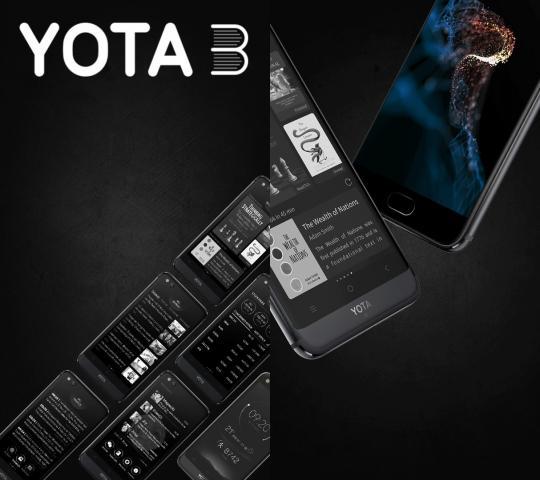 Дизайн YotaPhone 3 наконец-то раскрыли